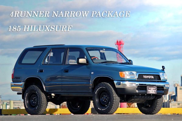 4RUNNER NARROWパッケージ